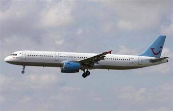 بوينج تقدم 100 مليون دولار مساعدات لذوي ضحايا تحطم طائرتي 737 ماكس
