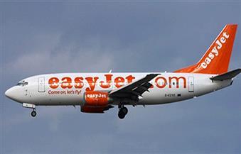 بريطانيا تعتزم إرسال طائرة لإجلاء مواطنيها من طوكيو.. الجمعة