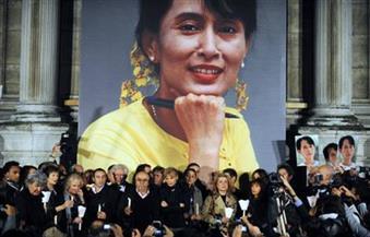 لجنة نوبل للسلام: لن نسحب الجائزة من أونج سان سو كي