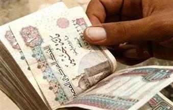 """""""المالية"""": تراجع عجز الموازنة المصرية إلى 4.4%"""