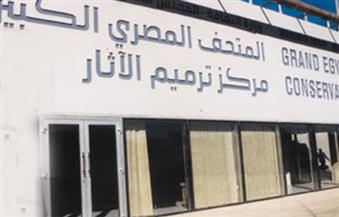 قرض بـ 500 مليون دولار لتطوير المتحف المصري الكبير