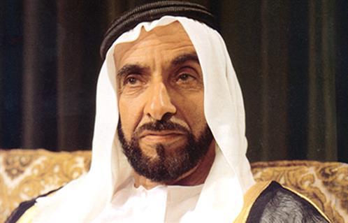 زايد المحبة  أغنية جديدة مهداة إلى روح مؤسس الإمارات -