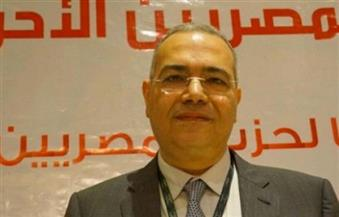 """رئيس """"المصريين الأحرار"""": مشروع العاصمة الإدارية الجديدة سيمفونية رائعة  وعبور نحو مصر المستقبل"""