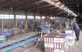دراسة تتضمن 3 حلول عاجلة لإنقاذ صناعة السيراميك المصري
