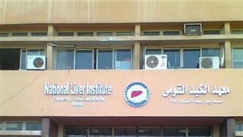 هيئة المستشفيات التعليمية تعقد المؤتمر السنوي الـ 12 للمعهد القومي للكبد إلكترونيا