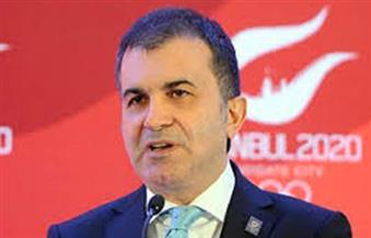 وزير تركي: تغيير قوانين الإرهاب سيُهدد أمن البلاد.. الاتحاد الأوروبي يُصر على التعديل