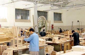 """معرض صناعة """"المنتجات الخشبية"""" يقدم أحدث الحلول التقنية في تصميم وتصنيع الأثاث"""
