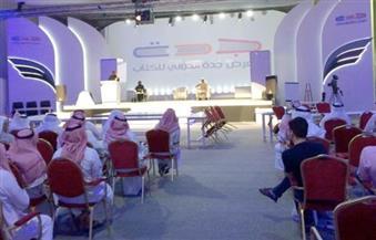 400 دار نشر من 40 دولة حول العالم تشارك في معرض جدة الدولي للكتاب