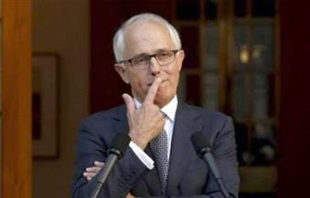 حزب المعارضة الأسترالي يرفض استفتاء مقترحًا حول زواج المثليين