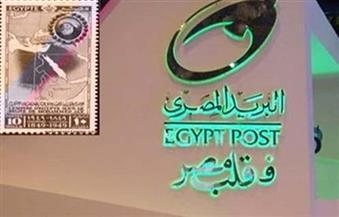 ضبط 7 موظفين بالبريد والشئون الاجتماعية استولوا على 450 ألف جنيه من معاش تكافل وكرامة بأبوتيج