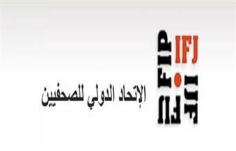 البرلمان الإفريقى يهنئ العرب والأفارقة بفوز المغرب بمنصب رئيس الاتحاد الدولى للصحفيين