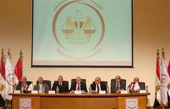 """""""العليا للانتخابات"""" تعلن مساء غد نتيجة انتخابات مقعد النواب في حدائق القبة"""