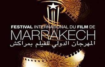 """""""آخر زيارة"""" فيلم سعودي ينافس في المهرجان الدولي للفيلم بمراكش"""