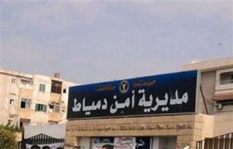 مديرية أمن دمياط تكرم أمهات وزوجات شهداء الشرطة