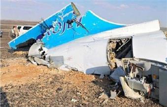 13 خبير حوادث دوليًا يفحصون حطام الطائرة الروسية بمطار القاهرة