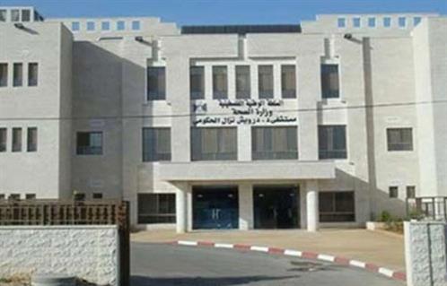 وزارة الصحة الفلسطينية في غزة تحذر من توقف خدماتها بفعل أزمة الكهرباء -