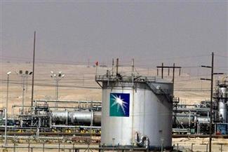 طرح أسهم شركة أرامكو السعودية للاكتتاب العام