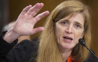 سمانثا باور تحذر من وقف التمويل الأميركي للأمم المتحدة