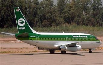 العراق يعيد فتح المطارات في 23 يوليو ويرفع حظر التجول بعد عيد الأضحى