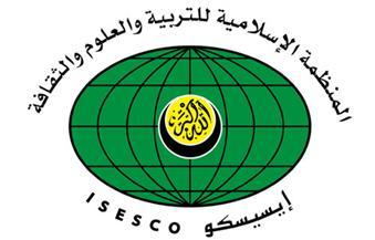 «الإيسيسكو» تطلق برنامجها لدعم المتاحف المتضررة من جائحة كوفيد - 19