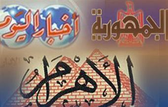 """""""دار التحرير"""": الصحف القومية قادرة على التعامل مع """"ملف تثبيت الدولة المصرية"""" بوطنية وموضوعية ومهنية"""