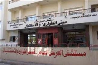 إغلاق طريق البحر الساحلي ومحيط مستشفى العريش العام بعد الهجوم المسلح