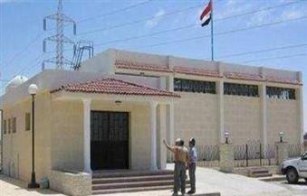 انطلاق فعاليات المؤتمر الرابع عشر للاستخدامات السلمية للطاقة الذرية بشرم الشيخ.. اليوم