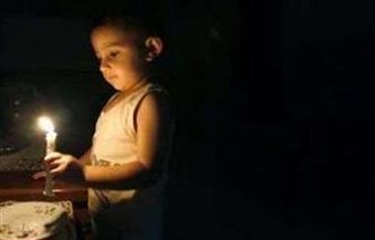 أهالي الشرقية يشكون انقطاع الكهرباء: تغيب لساعات طويلة.. وتهدد بتلف الأجهزة الكهربائية