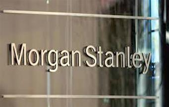 أرباح مورجان ستانلي تفوق تقديرات سابقة في الربع الأول