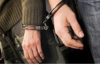 ضبط مدير مشتريات بشركة استثمارية محكوم عليه بـ103 سنوات حبسًا بالزيتون