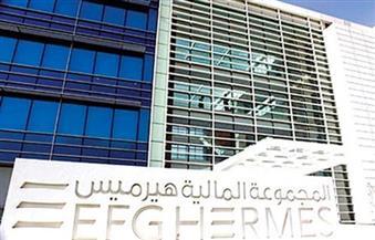 """""""هيرميس"""": صندوق التعليم المصري يجلب استثمارات قيمتها 119 مليون جنيه"""