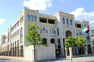 """بدء التصويت في انتخابات """"الوطني الاتحادي"""" بسفارة الإمارات في القاهرة"""