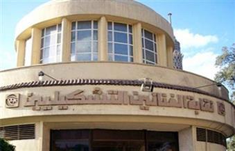 «التشكيليين» تطرح مسابقة لنصب تذكاري بالعاصمة الإدارية الجديدة