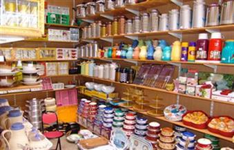 «الأدوات المنزلية» تتقدم بمذكرة لوزارة الصناعة بشأن قرارات الفحص وترخيص المخازن