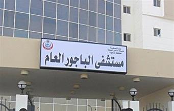 اعتداء طبيب نساء وتوليد على زميله بمستشفى الباجور العام