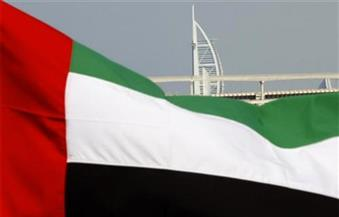 الحكومة الإماراتية: قطر لا تتفاعل بإيجابية مع المطالب بشأن وقف دعم الإرهاب