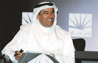 محمد العبار: مؤمن بقوة الاقتصاد والإدارة في مصر