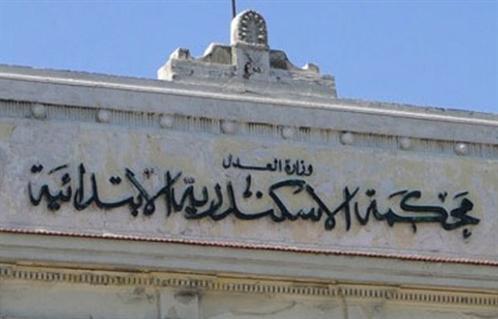 سجن طبيب أسنان عام لتسببه في وفاة مريض بالإسكندرية -