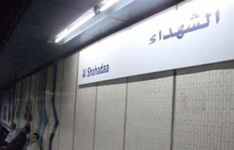 تفاصيل محاولة انتحار شاب بمحطة مترو الشهداء