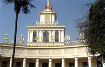 """تجارب التعاون التعليمي بين مصر والصين في ندوة """"الثقافي الصيني"""" الشهرية"""