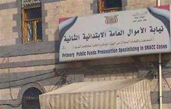 """""""الأموال العامة"""" بالإسكندرية تحقق في بلاغ يتهم مديرعام المحاجر البيطرية بالتربح من منصبه"""