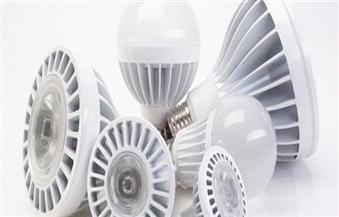 «شعبة الأدوات الكهربائية»: المصريون يستهلكون أكثر من 80 مليون لمبة ليد سنويا