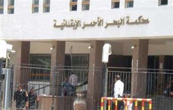بينهم يمنيان.. إحالة أوراق 4 متهمين إلى فضيلة المفتي لجلبهم 55 ألف قرص كيبتاجون بالبحر الأحمر