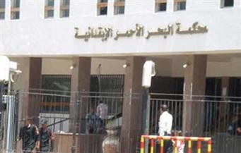 إحالة أوراق مدرسة و4 آخرين لمفتى الجمهورية لاتهامهم بقتل زوجها رجل الأعمال بالغردقة