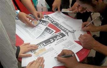 تأجيل حظر حركة تمرد لـ 19 سبتمبر لإعلان مؤسسها محمود بدر