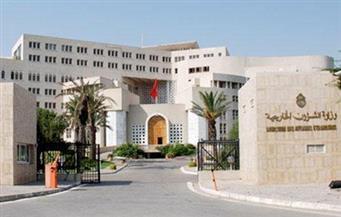 الخارجية التونسية تؤكد ضرورة الاستمرار في الضغط على إسرائيل لإنهاء احتلال فلسطين