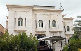 السفارة المصرية تطالب الجالية بالالتزم بقوانين الكويت بشأن عدم تنظيم مسيرات احتفالية عقب المباريات
