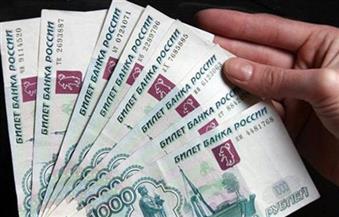 رغم ارتفاع أسعار النفط.. الروبل الروسي يهبط مجددا ويقترب من أدنى مستوى منذ مايو