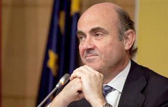 ;المركزي-الأوروبي;-يتوقع-وصول-التضخم-إلى-ذروته-خلال-نوفمبر-المقبل