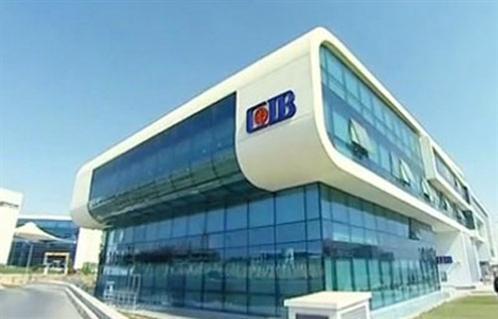 التجاري الدولي ارتفاع المعاملات البنكية الإلكترونية للشركات لـ